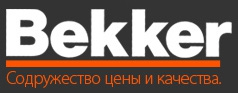 Фирма Беккер