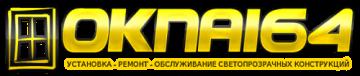 Фирма Окна164
