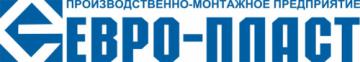 Фирма Евро-Пласт, ООО ПМП