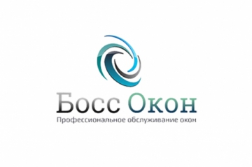 Фирма Босс-окон