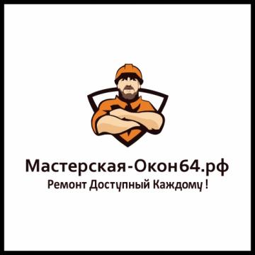Фирма Мастерская-Окон
