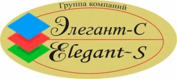 Фирма Элегант-С