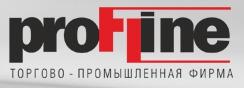 Фирма Профлайн