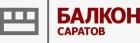 Фирма Балкон-Саратов