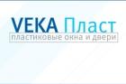 Фирма VEKAПласт