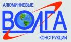 Фирма ВОЛГА