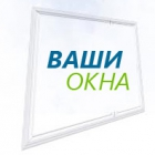 Фирма Ваши окна ЛТД